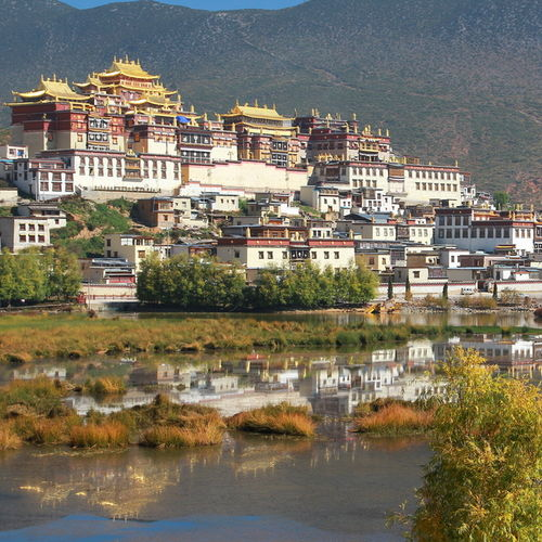 Tibet - Lhasa - The Capital City