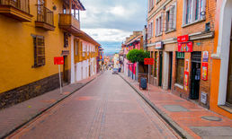 Colombia Travel - Bogota City Guide (Things...
