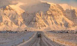 Iceland Travel - How to do an Iceland Road...